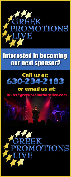Greek Promotions Live